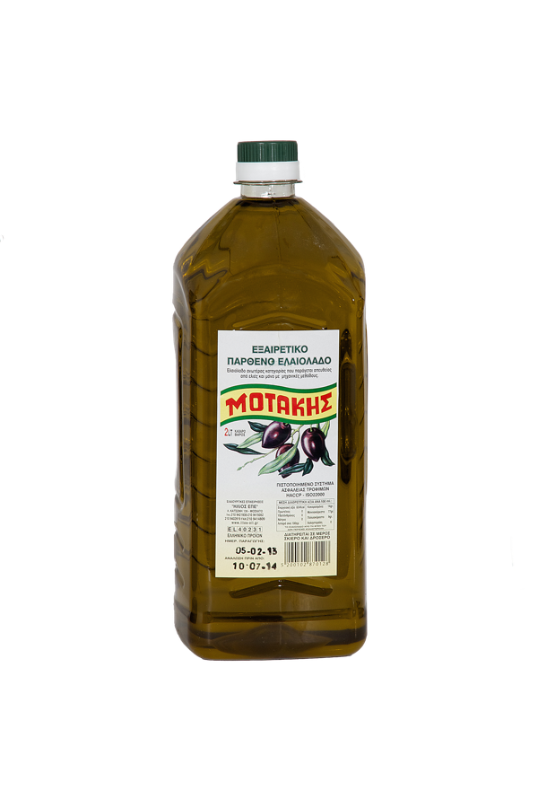 Extra Virgin olive oil 2LT PET